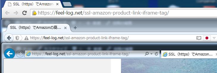 2015-09-25-SSL-HTTP-HTTPS-01