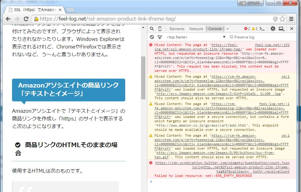 2015-09-25-SSL-HTTP-HTTPS-03