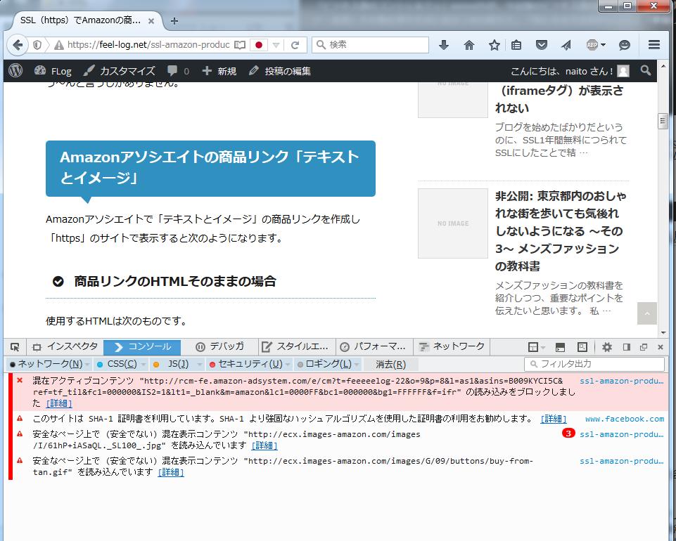2015-09-25-SSL-HTTP-HTTPS-04