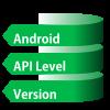 Android API レベルとバージョンの対応関係と使い方