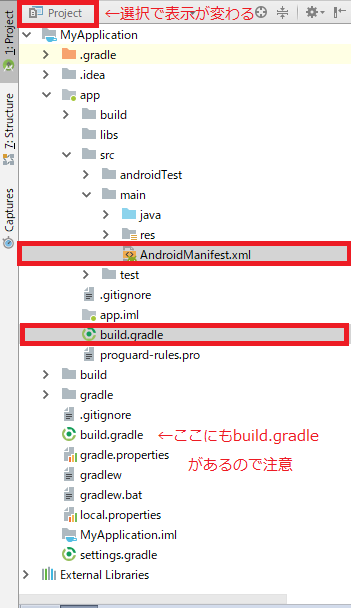 Android Studio > Project > アプリのbuild.gradle & AndroidManifest.xml