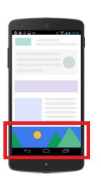 Google Adsense モバイル アンカー広告
