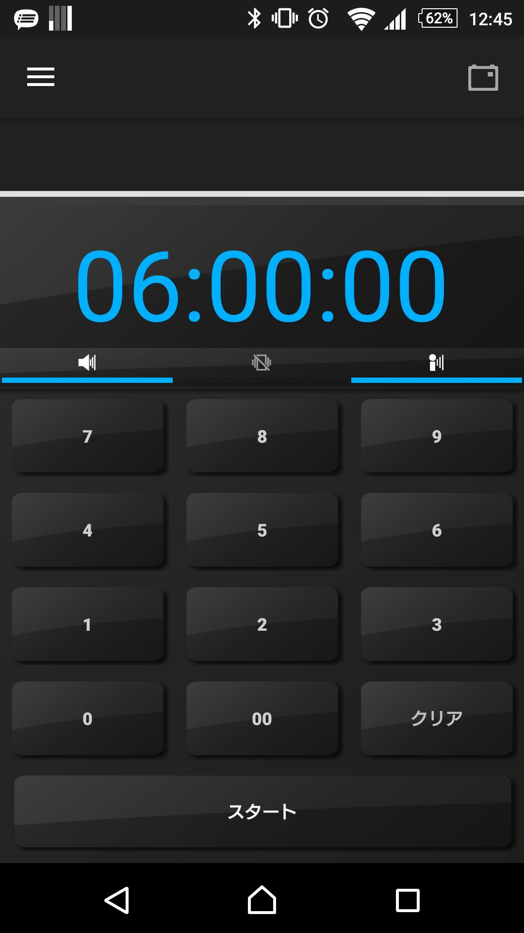 timeeeeer 1.6.0