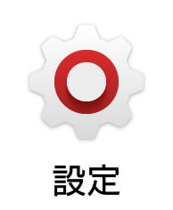 Android 5.0 Xperia docomo