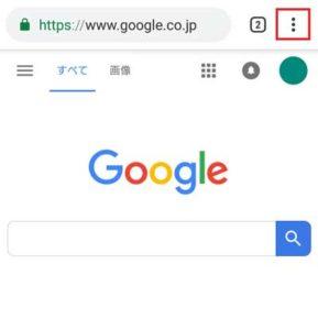 Google 右上のボタン